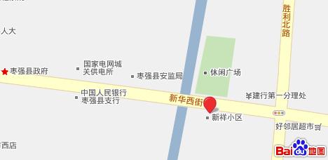 咨询电话:13463609409(张老师) 武邑咨询中心 地  址:武邑县建设西路